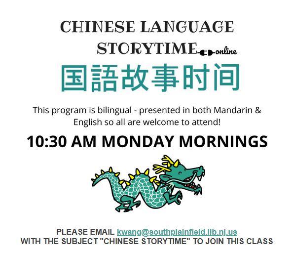 Chinese Storytime